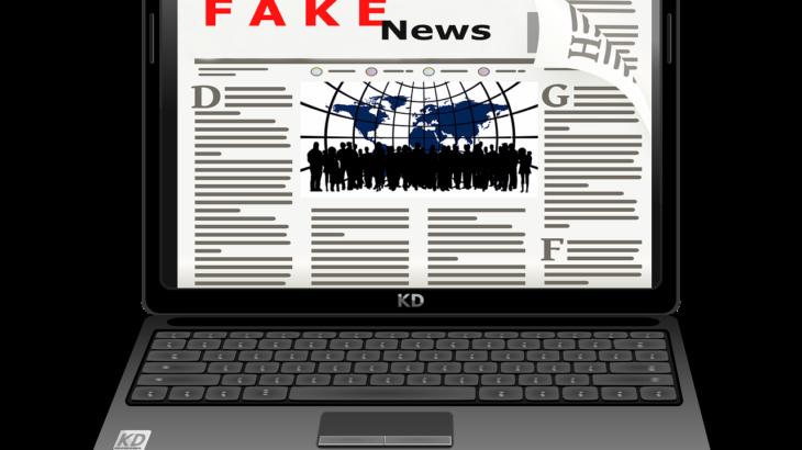 【Fake News】アメリカのメディアの基本情報を徹底解説します