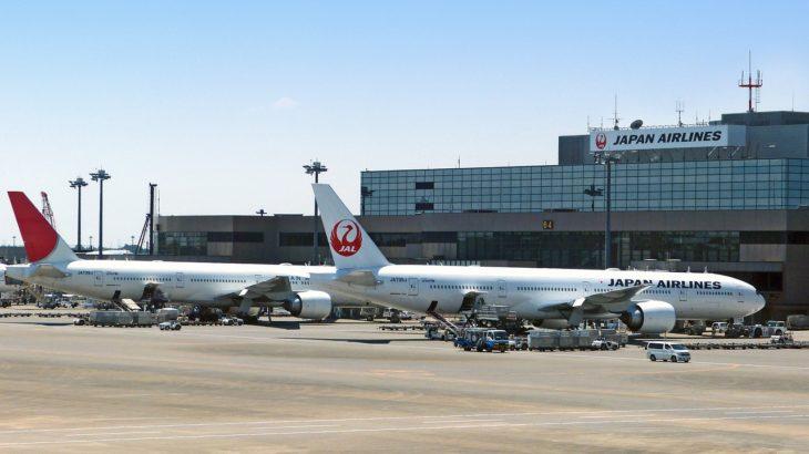 【航空券が高い理由】日本はもうアジアの玄関口ではない?