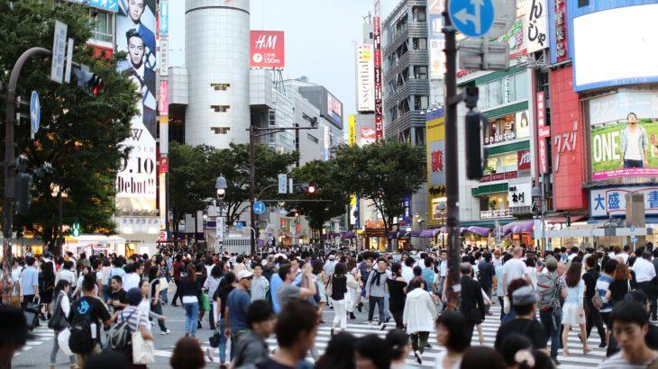 【海外留学】日本に帰国して感じた逆カルチャーショック