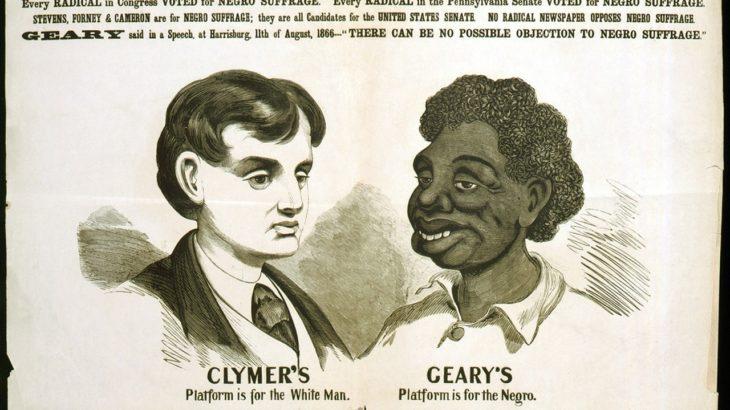【実際どうなの?】アメリカの人種差別の実態と日本との違い