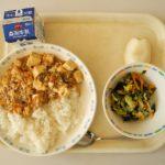 【さすがにひどい】アメリカの給食が不健康すぎるその理由