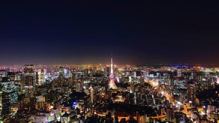 世界最大都市・東京を作ったのは誰か、東京の歴史を解説します