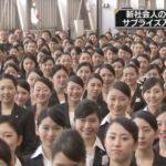 【カオス】海外に来て気付く日本の異常なところ5選