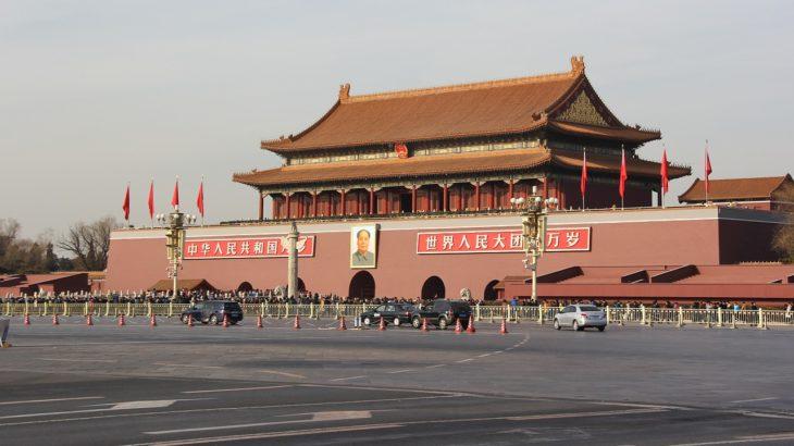 【天安門事件とは】中国の民主革命をわかりやすく解説します