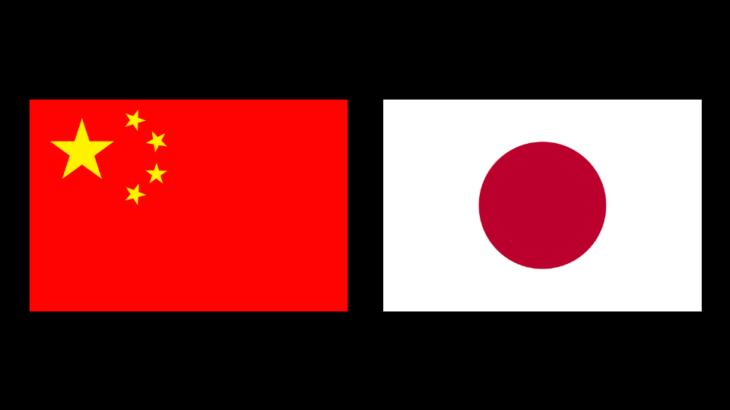 海外から見た日本と中国の文化の違い【英語スクリプト付き】