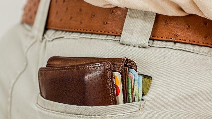 【アメリカ旅行】現金は必要ありません⇨文化の違い
