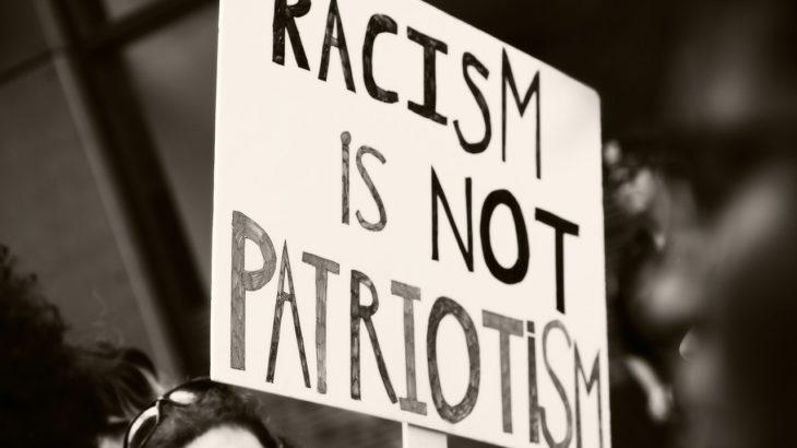 【タチが悪いのは?】アメリカの人種差別 〜日本との違い〜