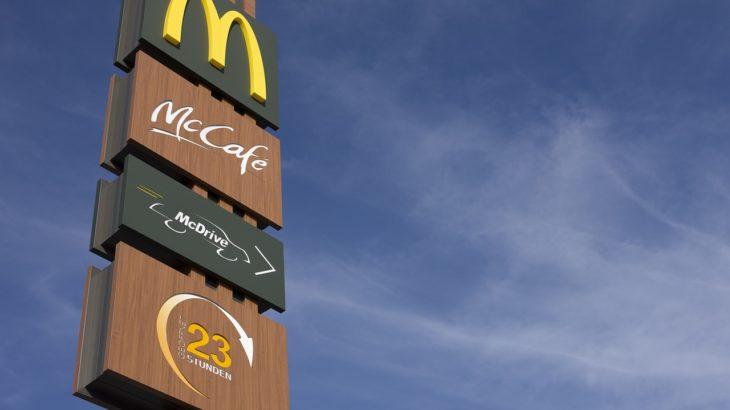 【雑学】マクドナルドのすごさを5分で解説します