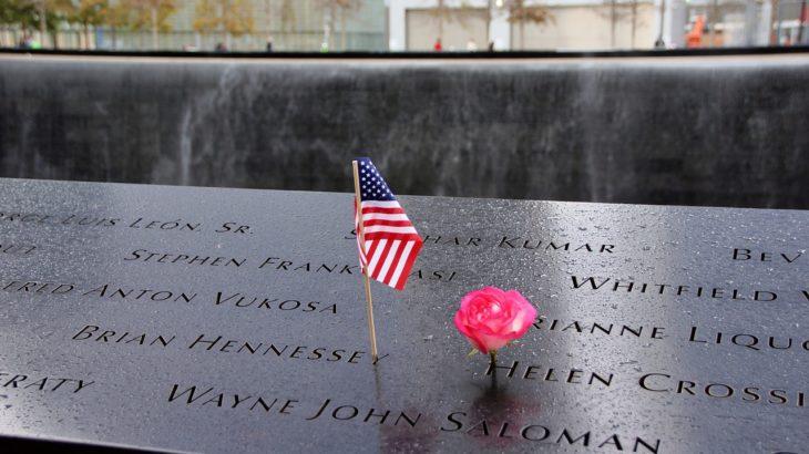 【9.11】同時多発テロがアメリカ社会に与えた影響